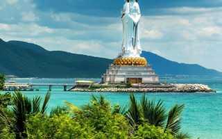 Остров хайнань 2020 китайподробно с фото и видео