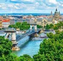 Как приятно провести время в венгрии