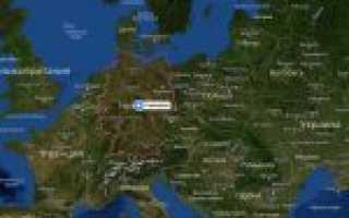 Карта германии германия на карте мира