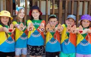 Как выбрать летний лагерь в нижегородской области 2020