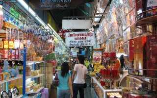 Что из электроники купить в таиланде