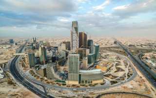 Все об отдыхе в саудовской аравии отзывы советы путеводитель
