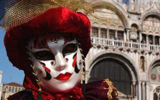 Страница №7 туры в венецию 2020 2020 цены отзывы