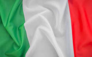 Популярные вопросы туристов о италии