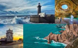 Погода на курортах португалии