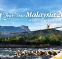 Особенности отдыха в келантан в 2020 малайзия