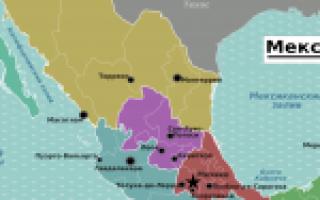 Карта мехико мехико на карте мира