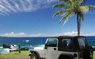 Как арендовать авто в доминикане