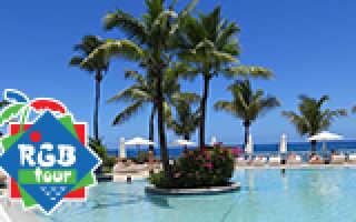 Отдых в октябре 2020 туристический недорого цены отзывы