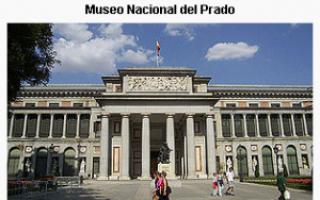 Мадрид испания отзывы туристов о мадриде