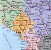 Карта черногории черногория на карте мира