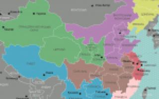 Карта китая китай на карте мира