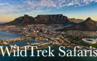 Самые туристические регионы южно африканской республики
