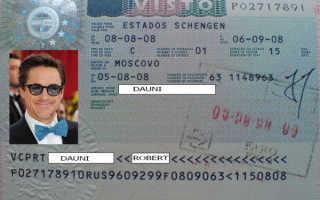 Правила оформления визы в португалию для граждан россии