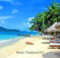 В каком месяце дешевле ехать в тайланд
