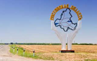Интересные выходные путешествия по ростовской области
