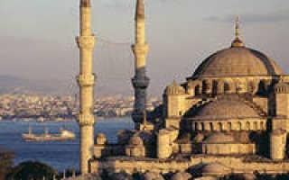 Турция куда лучше поехать турция