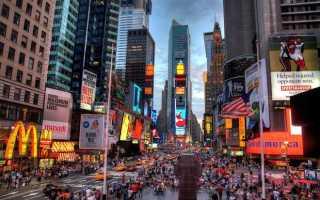 Как живут в нью йорке русские иммигранты