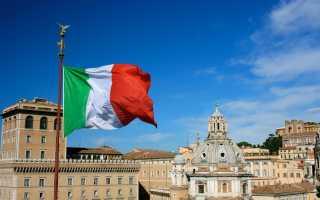 Рассказы об италии