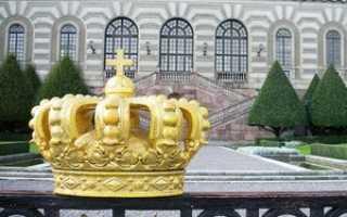 Королевский двopeцroyal palace швеция стокгольм