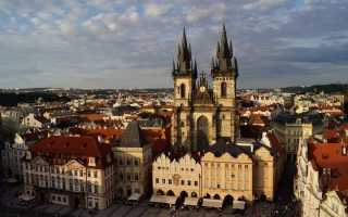 Отдых в чехии зимой 2020 2020 недорого