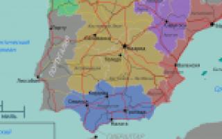Карта испании испания на карте мира
