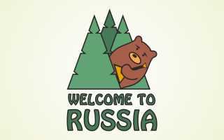 Популярные у туристов регионы