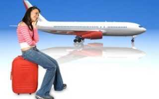 Задержка авиарейса правила получения компенсации