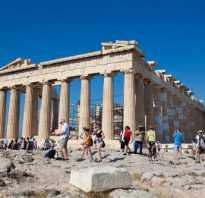Что посетить в греции кроме афин