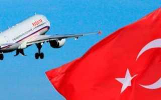 Турция советы туристам
