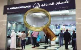 Какой валютой можно расплачиваются в эмиратах