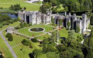 Славная веселая и зеленаяпрекрасная ирландия