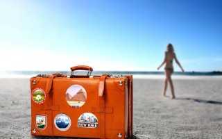 Советы для путешественников