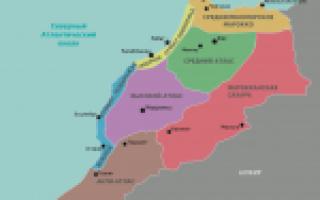 Карта марокко марокко на карте мира