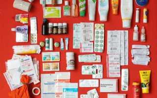 Собираем аптечку в таиланд что положить