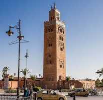 Путешествие по марокко марракеш