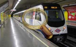 Полезная информация о метро в мадриде