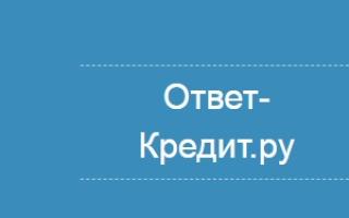 Какую валюту лучше брать с собой в анталию