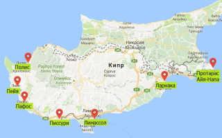 Кипр отдых погода отзывы туристов фотографии