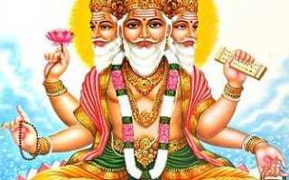 Индуизм и верховные индийские боги