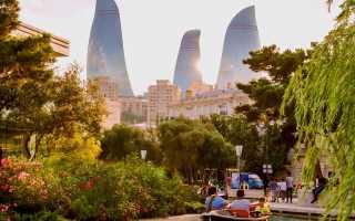 Отдых в азербайджане 2020 цены