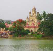 Самые красивые места индии 20 фото