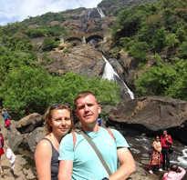 Поездка на водопад дудхсагар