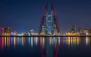 Популярные вопросы туристов о бахрейне
