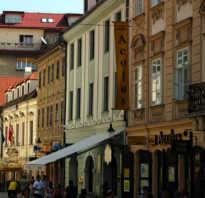 Отзывы туристов братислава крушение стереотипов о словакии