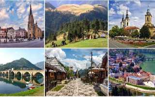 Отдых в сербии 2020 цены