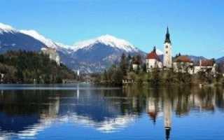 Лучшие курорты словении для отдыха с детьми