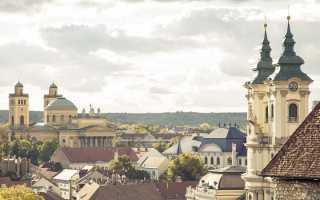 Что посмотреть в венгерском городе эгер